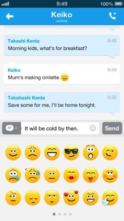 Skype updates iOS app
