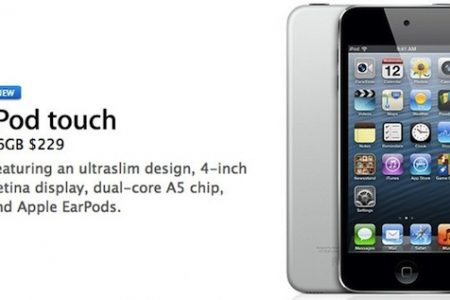Apple announces new iPod Touch