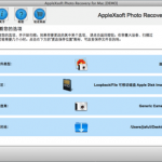 AppleXsoft Mac Photo Recovery