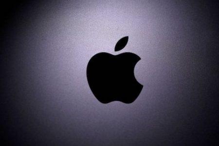 Apple wins legal tax battle against EU